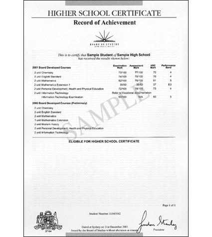 HSC record of achievement